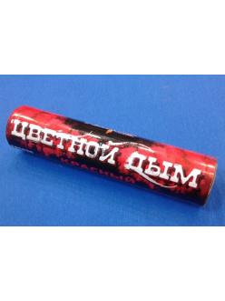 Купить Цветной дым красный 60 сек (FPS030) в Рязани