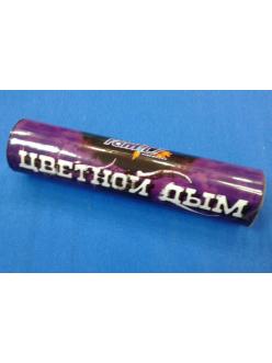 Купить Цветной дым фиолетовый 60 сек (FPS034) в Рязани