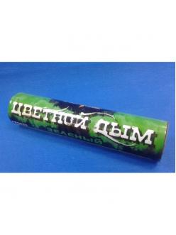 Купить Цветной дым зелёный 60 сек (FPS033) в Рязани