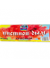 Цветной дым красный 60 сек (FPS035)
