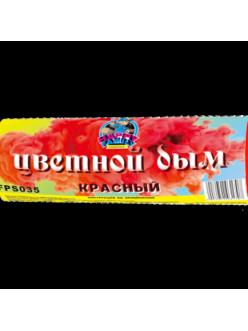 Купить Цветной дым красный 60 сек (FPS035) в Рязани