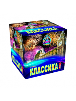 """Салют КЛАССИКА 1,2"""" дюйма (30 мм.) калибр 24 залпа в Рязани по низким ценам"""