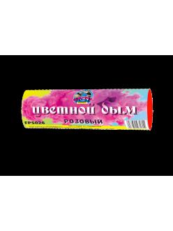 Купить Цветной дым розовый 60 сек (FPS026) в Рязани