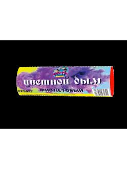 Купить Цветной дым фиолетовый 60 сек (FPS027) в Рязани