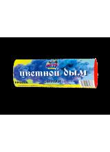 Цветной дым синий 60 сек (FPS028)