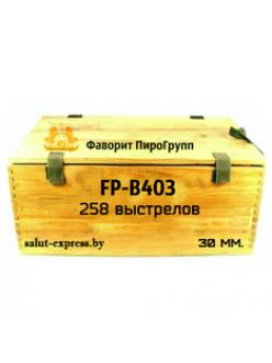 """Салют (straight, fan, Z, W-shape) 1,2"""" дюйма (30 мм.) калибр 258 залпов в Рязани по низким ценам"""
