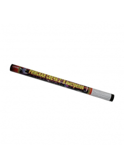 """Римская свеча 2"""" 2"""" дюйма (50 мм.) калибр 8 выстрелов в штуке! в Рязани по низким ценам"""