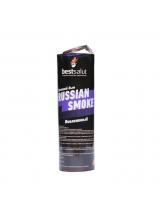 Цветной дым Russian Smoke фиолетовый (С Чекой) время дымления 30 сек.