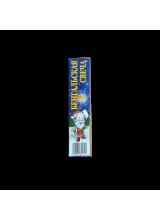 Бенгальские огни длинна 25 см. в упаковке 8 штук!